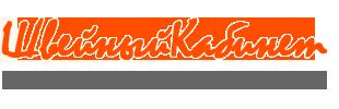 ШвейныйКабинет.рф - Мебель для шитья и рукоделия в  в Москве и Московской области